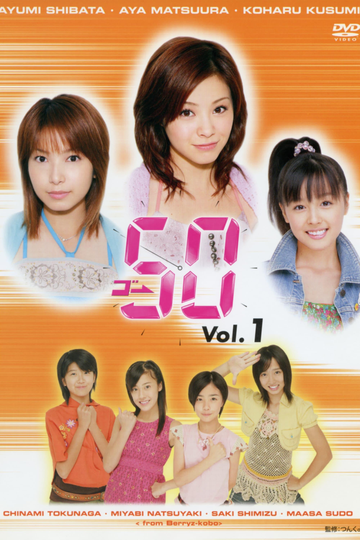 GO→50 Vol.1