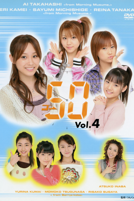 GO→50 Vol.4