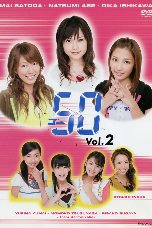 GO→50 Vol.2