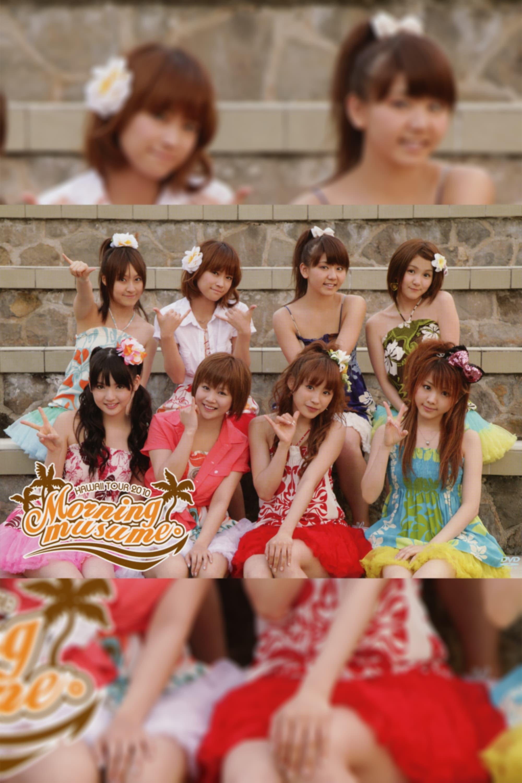 Hawaii FC Tour 2010 ~Morning Musume.~