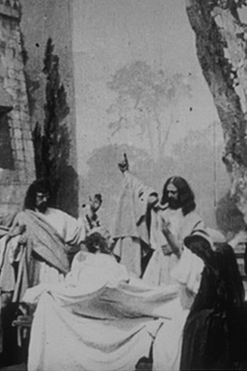 V. Résurrection de Lazare
