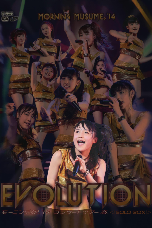 Morning Musume.'14 2014 Spring Solo Sayashi Riho ~EVOLUTION~
