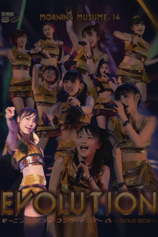 Morning Musume.'14 2014 Spring Solo Fukumura Mizuki ~EVOLUTION~