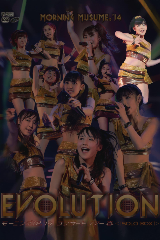 Morning Musume.'14 2014 Spring Solo Suzuki Kanon ~EVOLUTION~