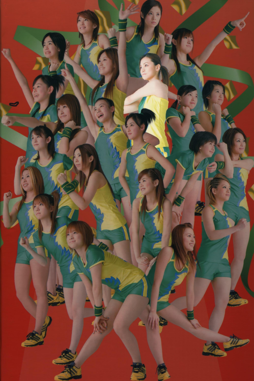 Hello! Project Sports Festival 2006 Solo Yoshizawa Hitomi