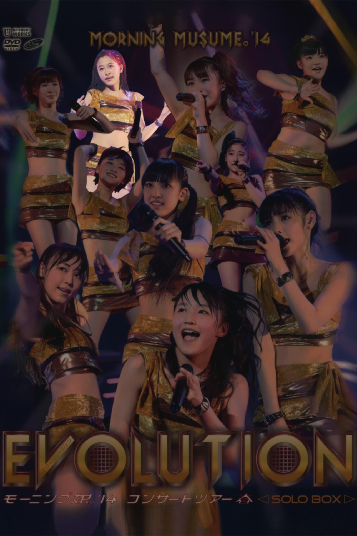 Morning Musume.'14 2014 Spring Solo Oda Sakura ~EVOLUTION~