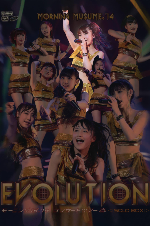 Morning Musume.'14 2014 Spring Solo Ishida Ayumi ~EVOLUTION~