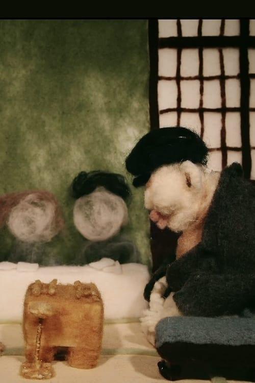 Japanese Chess