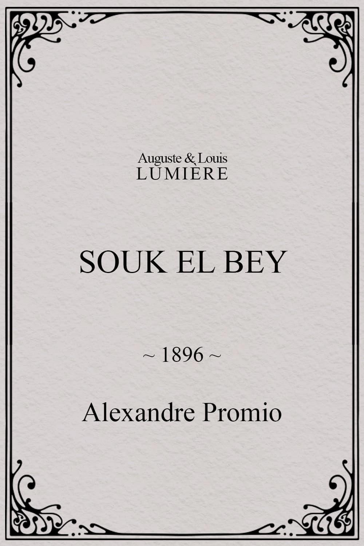 Souk el Bey