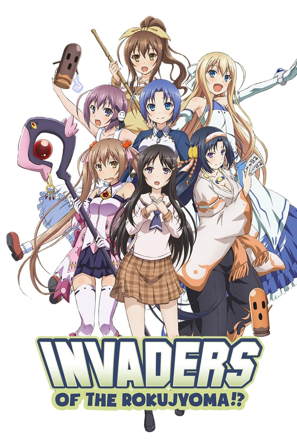 Invaders of the Rokujouma!?