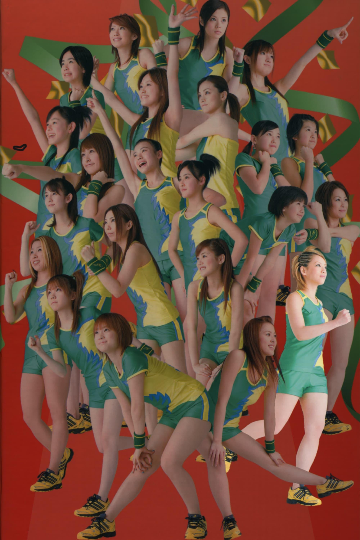 Hello! Project Sports Festival 2006 Solo Otani Masae