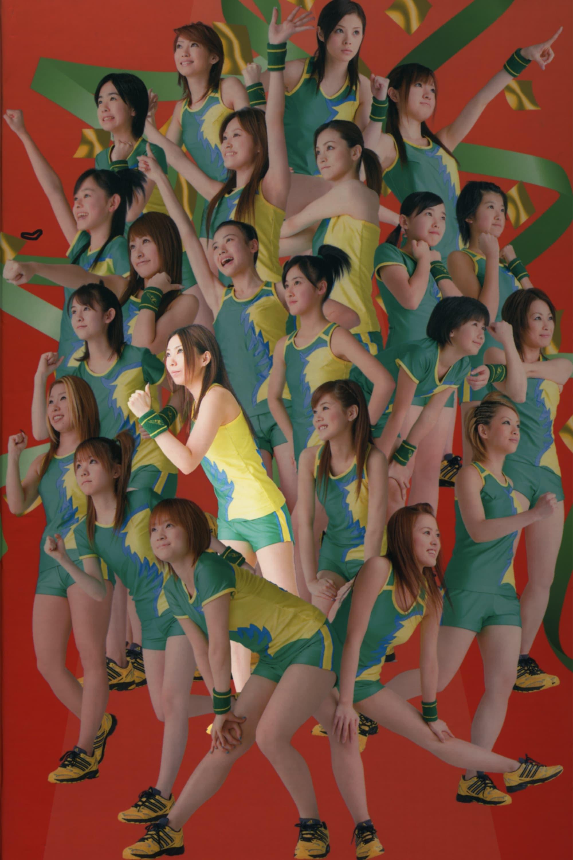 Hello! Project Sports Festival 2006 Solo Inaba Atsuko