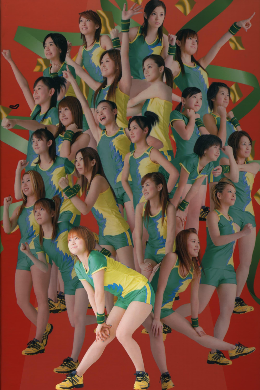 Hello! Project Sports Festival 2006 Solo Kamei Eri