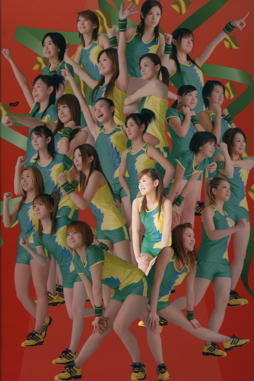 Hello! Project Sports Festival 2006 Solo Niigaki Risa