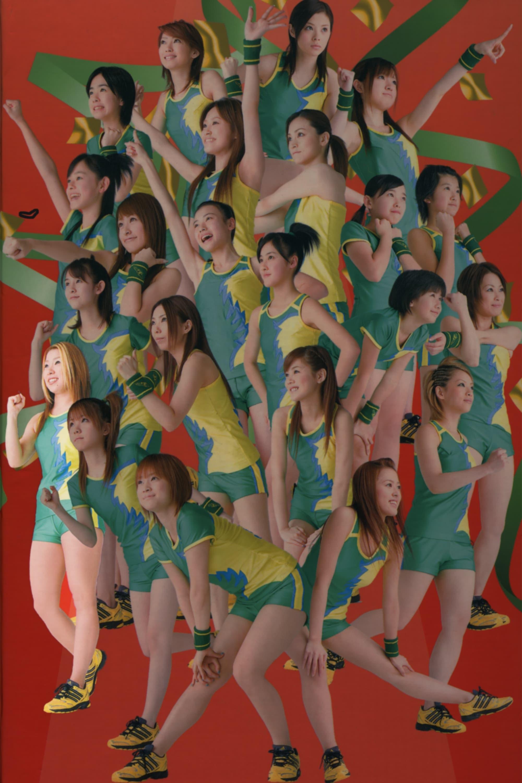 Hello! Project Sports Festival 2006 Solo Saito Hitomi