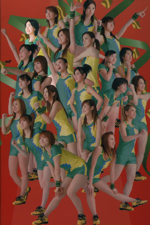 Hello! Project Sports Festival 2006 Solo Shimizu Saki