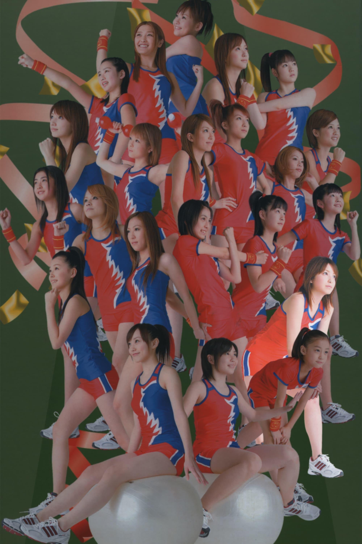 Hello! Project Sports Festival 2006 Solo Shibata Ayumi