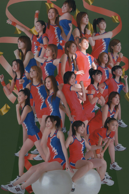 Hello! Project Sports Festival 2006 Solo Tsuji Nozomi