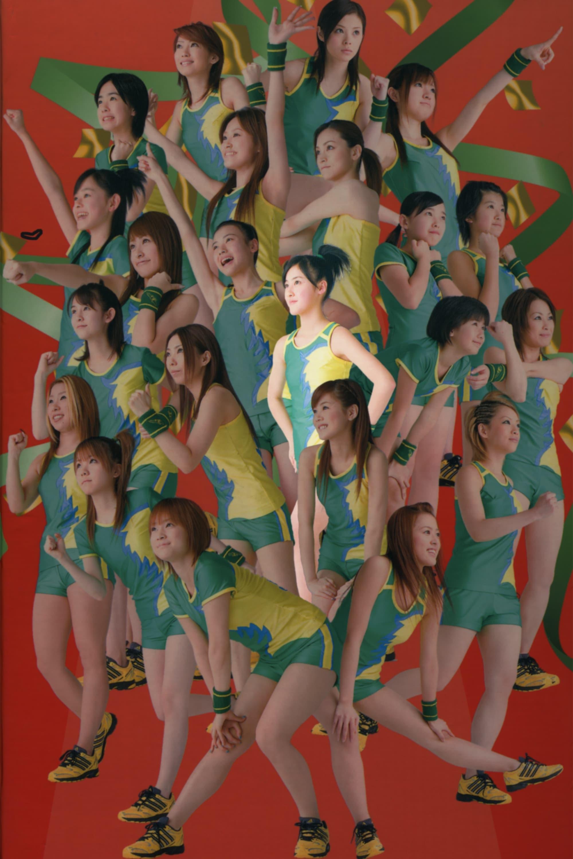 Hello! Project Sports Festival 2006 Solo Natsuyaki Miyabi