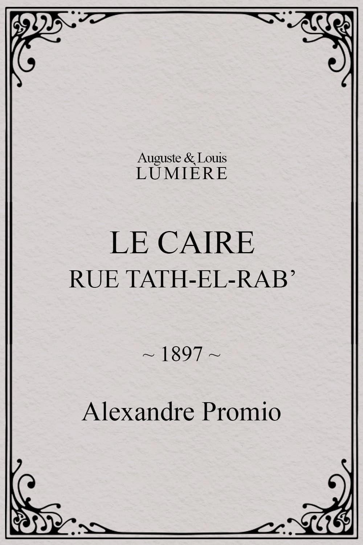 Le Caire, rue Tath-el-Rab'