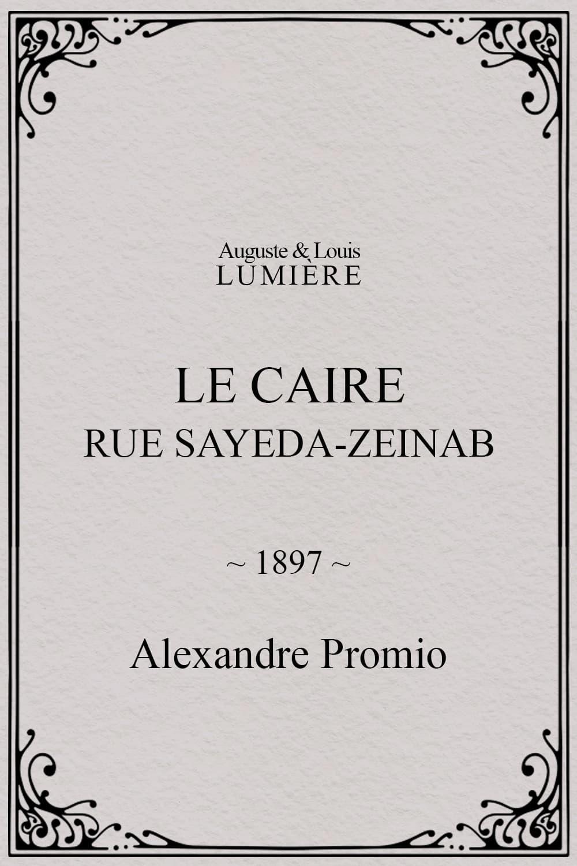 Le Caire, rue Sayeda-Zeinab