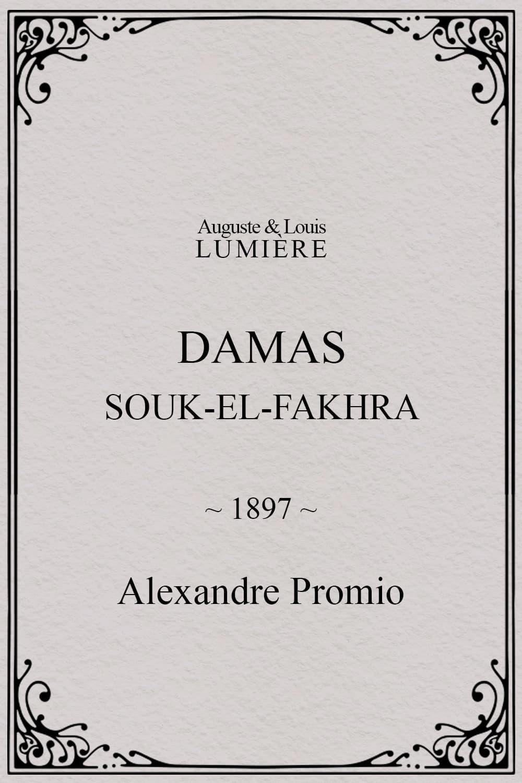 Damas, Souk-el-Fakhra