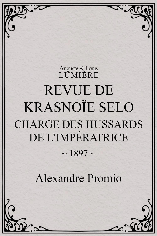Revue de Krasnoïe Selo : charge des hussards de l'impératrice