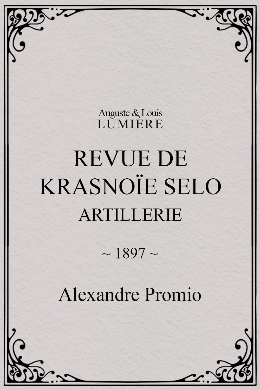 Revue de Krasnoïe Selo : artillerie