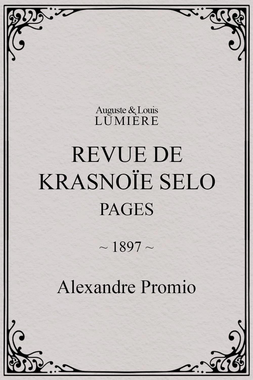 Revue de Krasnoïe Selo : pages