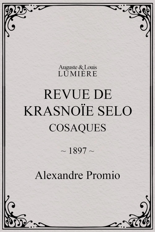 Revue de Krasnoïe Selo : cosaques