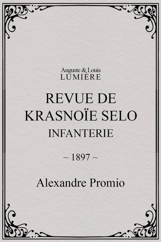 Revue de Krasnoïe Selo : infanterie