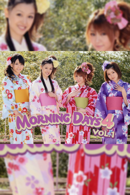 Morning Days 4 Vol.1