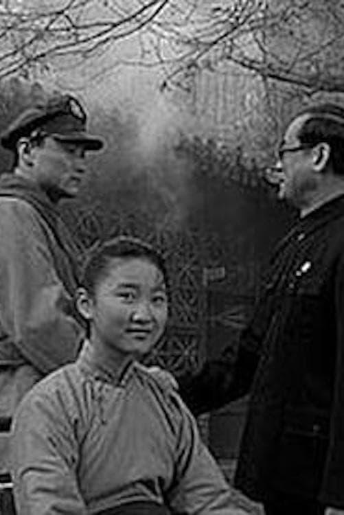 Goodbye, My 1948