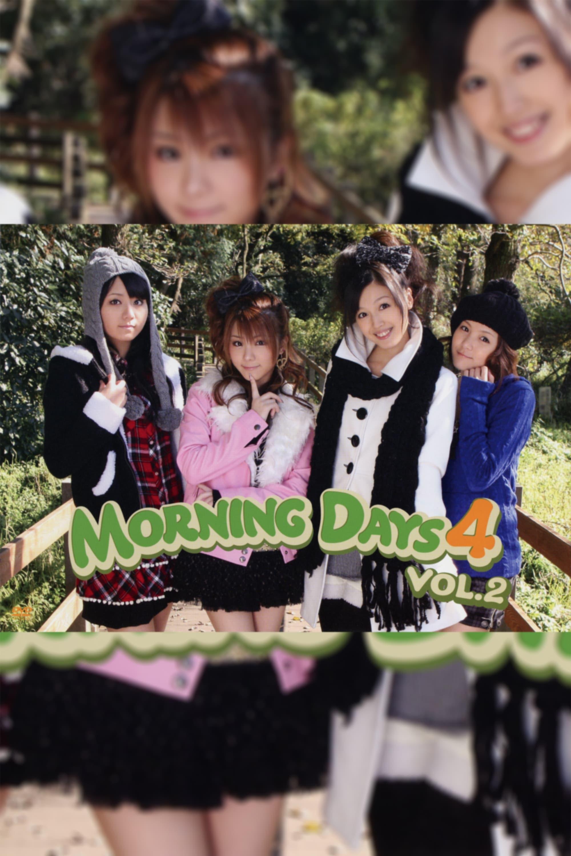 Morning Days 4 Vol.2