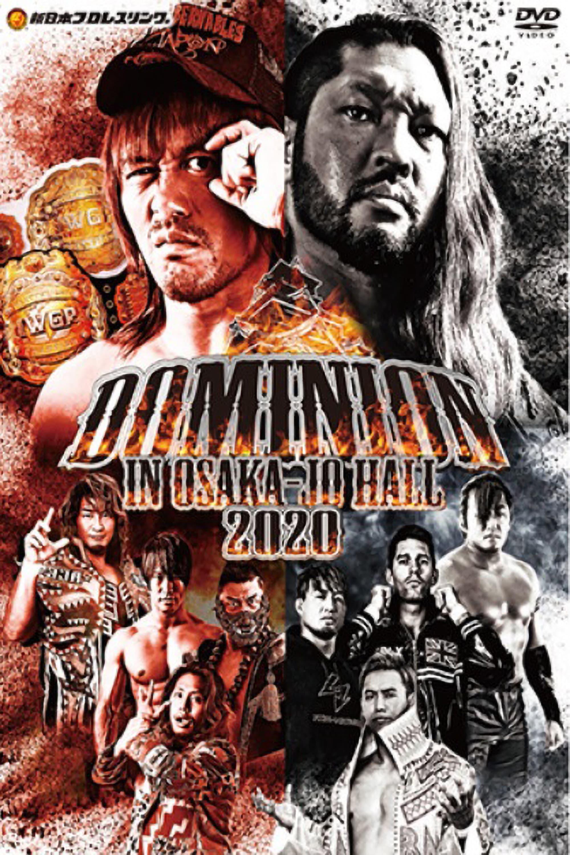 NJPW Dominion in Osaka-jo Hall
