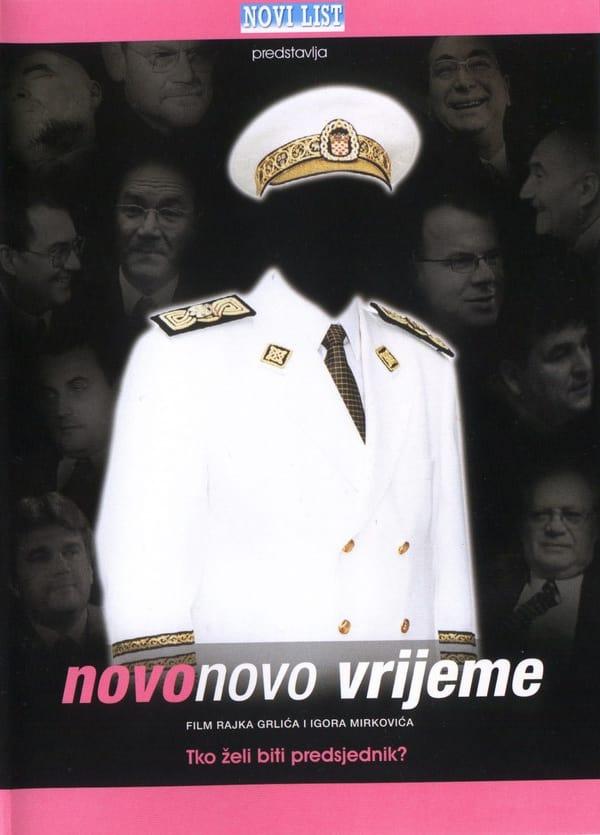 Croatia 2000 - Who Wants To Be A President