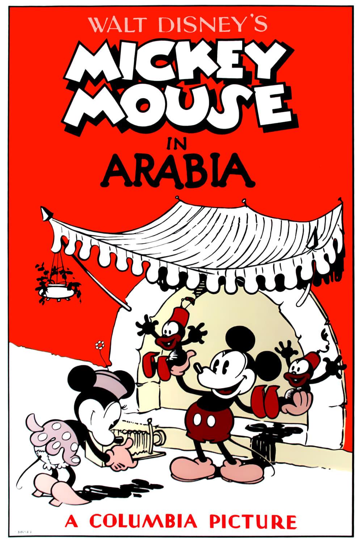Mickey Mouse: Mickey en Arabia