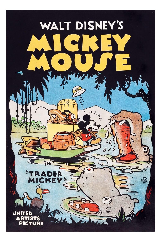 Mickey Mouse: La aventura salvaje de Mickey