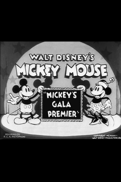 Mickey Mouse: El gran estreno de Mickey