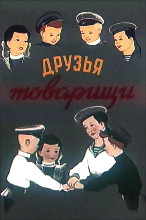 Friends-Comrades