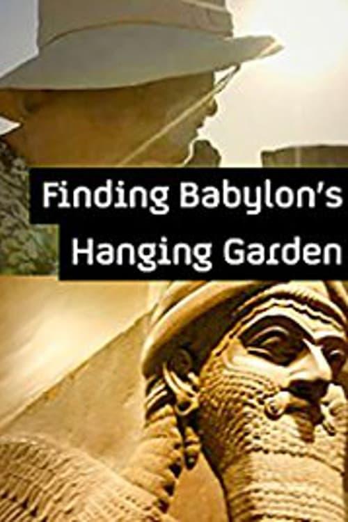 Finding Babylon's Hanging Garden