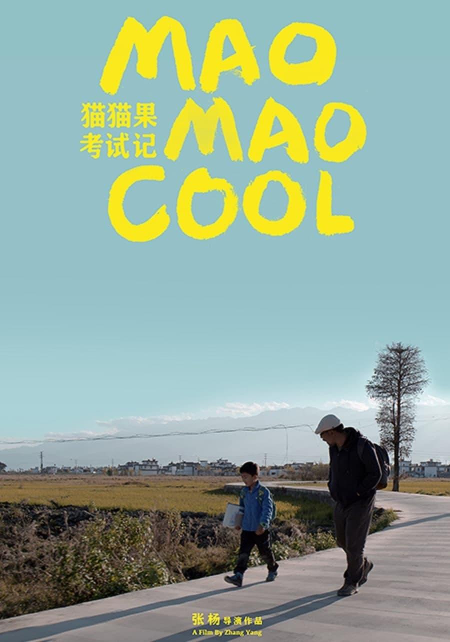 Mao Mao Cool