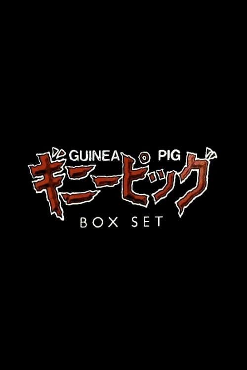 Guinea Pig's Greatest Cuts