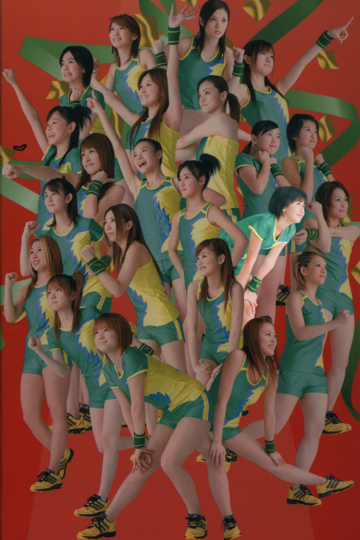 Hello! Project Sports Festival 2006 Solo Okai Chisato