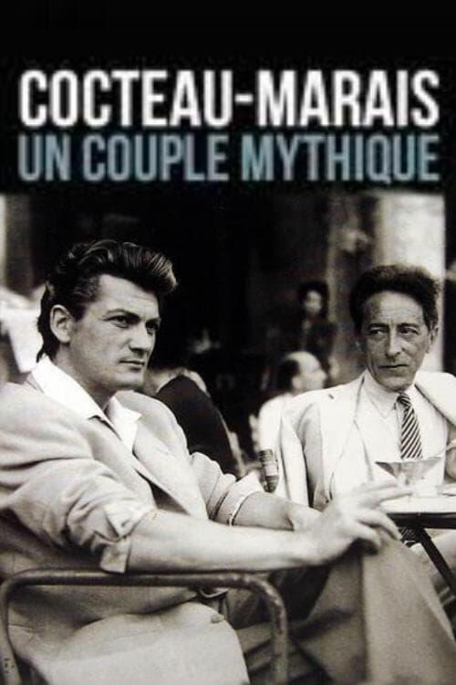 Cocteau Marais - Un couple mythique