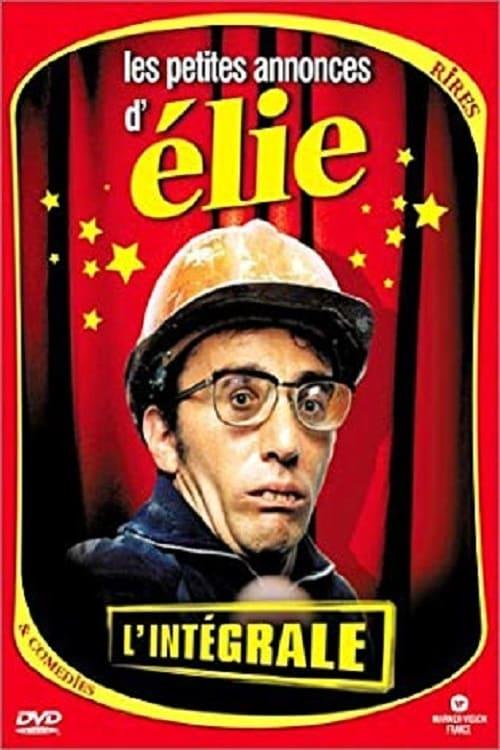 Elie Semoun - Elie annonce Semoun