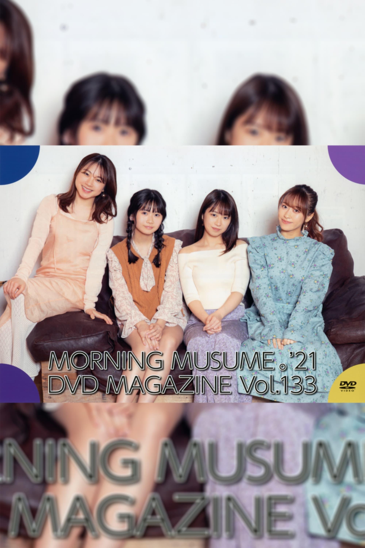 Morning Musume.'21 DVD Magazine Vol.133