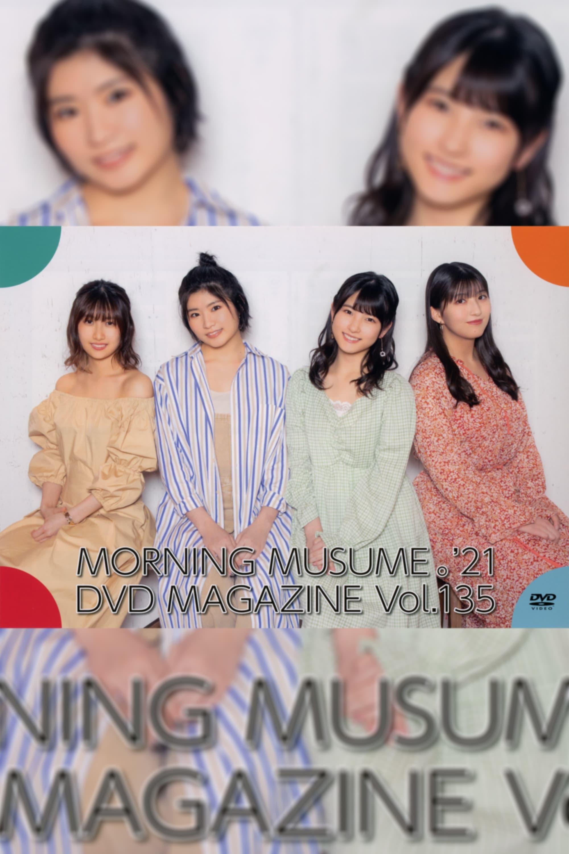 Morning Musume.'21 DVD Magazine Vol.135