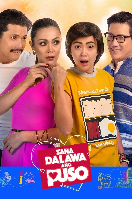 Sana Dalawa Ang Puso