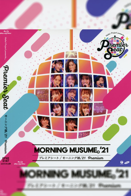 "Hello! Project presents... ""premier seat"" ~Morning Musume.'21 Premium~"